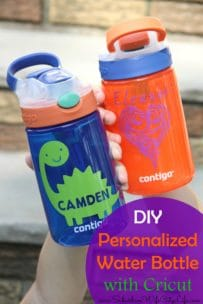 DIY Personalized Water Bottle with Cricut #CricutMade